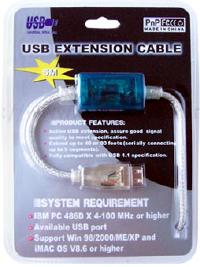 USB 1.1 Repeater Cable