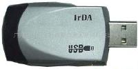 USB Infrared Adapter